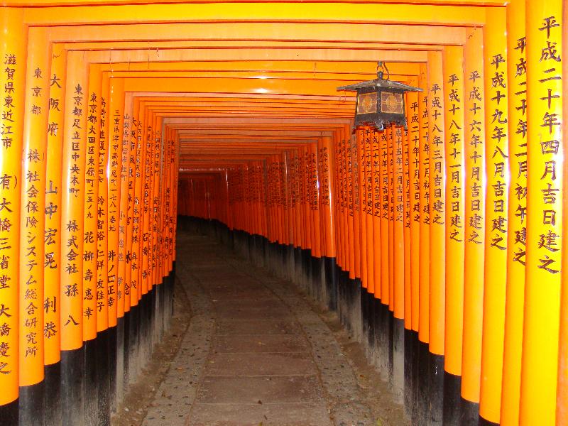 Japón, Inari