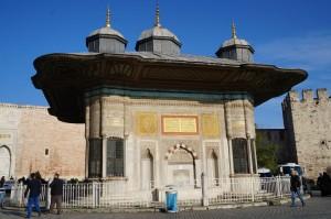 Fuente de Sultan Ahmet